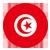 La protection de l'enfance en Tunisie